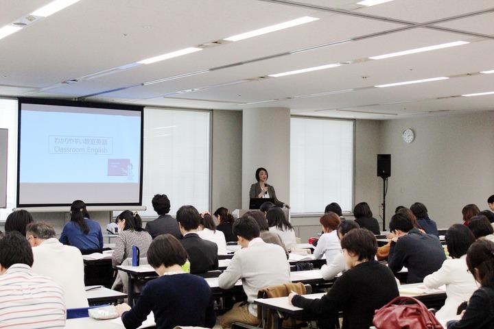 文科省後援「小学校教員向け指導力・英語力向上セミナー2018」福岡開催!