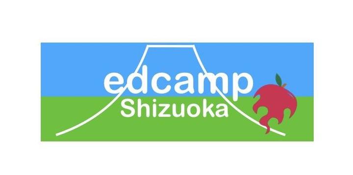 Edcamp Shizuoka