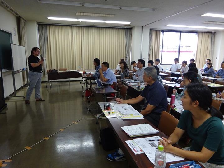 第4弾 TOSS医教連携発達障害対応レベルアップセミナー