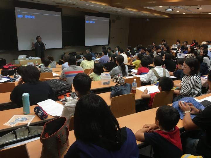 STEM Robotics Conference