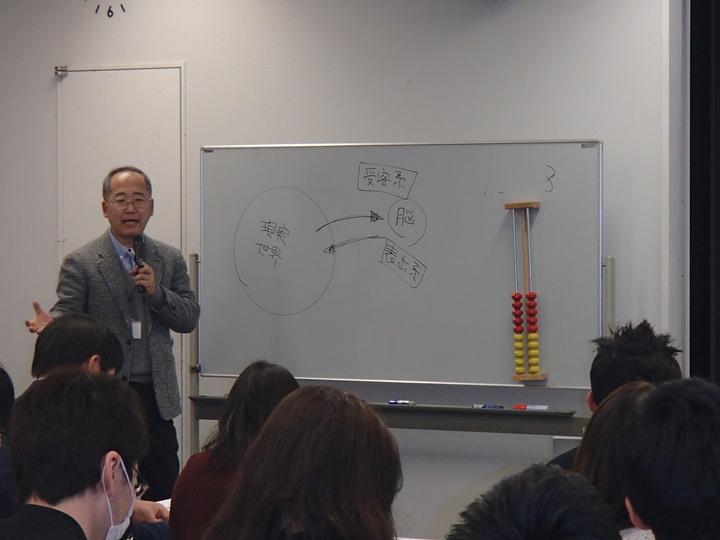 和久田 学 氏と学ぶエビデンスに基づいたTOSS子どもの「教え方」セミナーAdvance