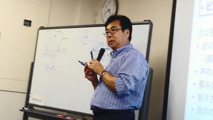 【教師力を高めるトータル講座】3月講座A「教育の最新事情と日本の先進的取組の実際」【AISES教員免許状更新講習<必修>】