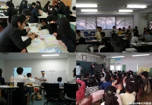 定員まであと少し!国連UNHCR協会主催「難民についての教材活用セミナー2018春」(大阪)参加無料【後援:JICA関西】