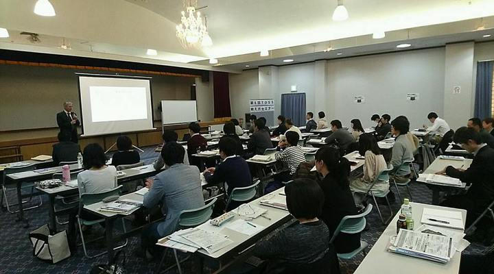 第6回TOSS教え方セミナー in和歌山市