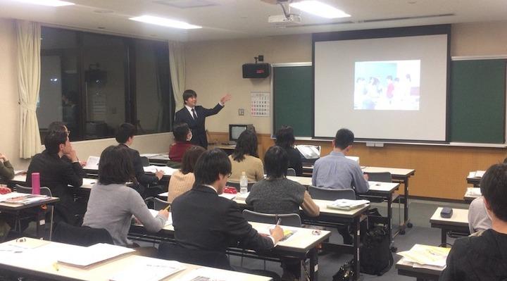 【札幌】教師力向上教え方セミナーA会場(教材選びのポイント)