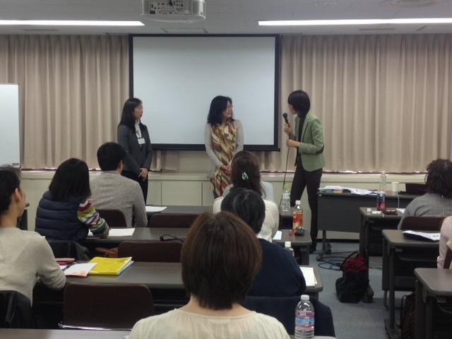 【渋 谷】ビジネス版アサーティブ 『職場で使えるアサーティブ(ベーシック)』(1日間)