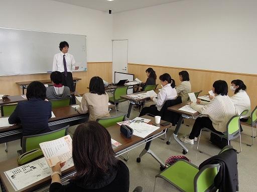 価値ある教師になりたい! 教員採用試験突破&現場で役立つ教師力準備セミナー