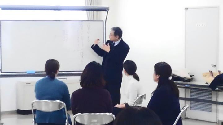 「 教師力を高めるトータル講座2018」4月講座B「子どもや保護者との信頼関係の築き方! -今日から使えるカウンセリングテクニック-」