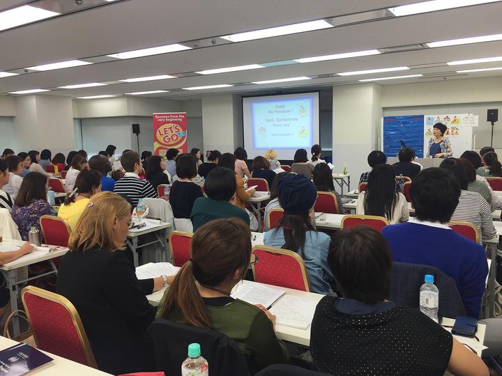 IIEEC - オックスフォード大学出版局 児童英語教師トレーニング 認定コース2018 秋セッション:ワークショップ5・6