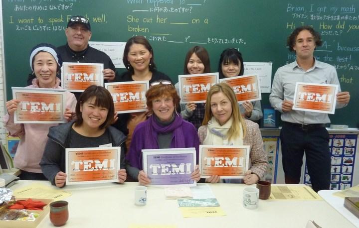4月22日(日)TEMI(英語教授法研究会)ティーチャー・トレーニングセミナー