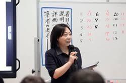 青山由紀先生 教育講座  『読む力、書く力を確実につける国語の授業!』