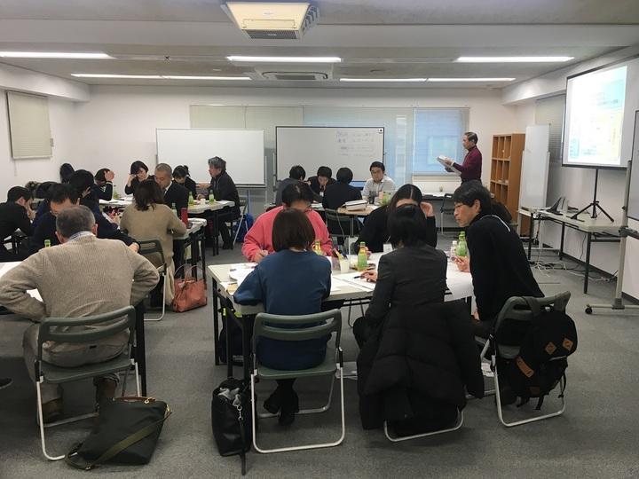 主体的・対話的で深い学びをどう実現するか(2)あなたはなぜ授業改善に取り組むのですか?生徒・保護者・同僚などにどう説明しますか?