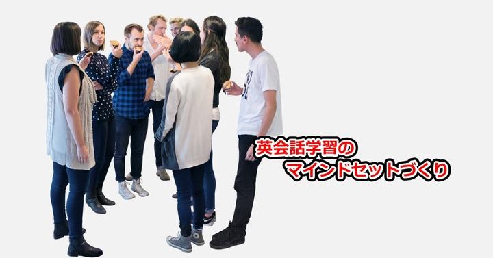 【英語の先生&学習者のためのマインドセット作り】~外国語学習のための非言語コミュニケーションをジブリッシュ・ゲームから学ぶ Vol.02~