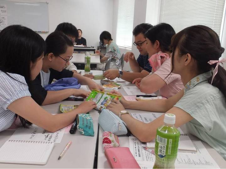 4/23(月)参加型学習(アクティブ・ラーニング)の手法を用いた開発教育入門講座