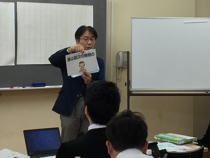TOSS教え方セミナー所沢 算数・漢字指導のポイント
