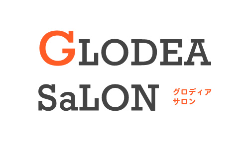 第4回GLODEAサロン「学校演劇における部活動を通しての演劇教育とその指導法」