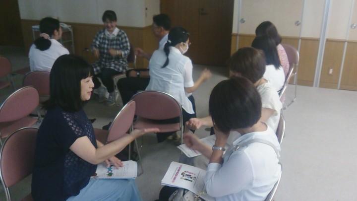 助けて!きわめびとで話題沸騰「教育コーチング」体験セミナー 鶴岡2