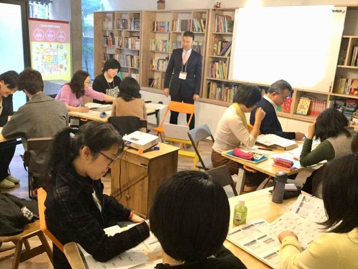 英語教育ユニバーサルデザイン研究会 関東支部 第5回定例勉強会