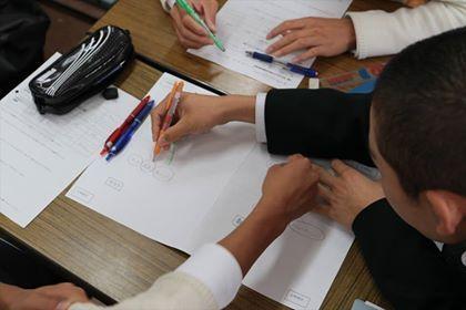 探究って何? 「探究」を意識した授業デザインと効果的なリフレクション