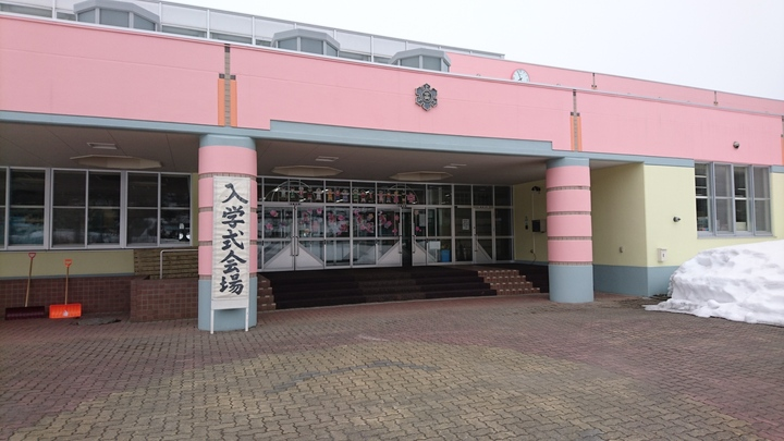 日本言語技術教育学会北海道支部第6回研究大会(空知大会)兼上砂川町立中央小学校公開研究会