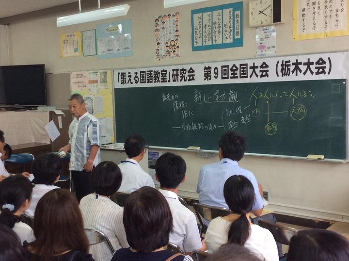 「鍛える国語教室」研究会(略称,鍛国研)第11回全国大会(長野大会)