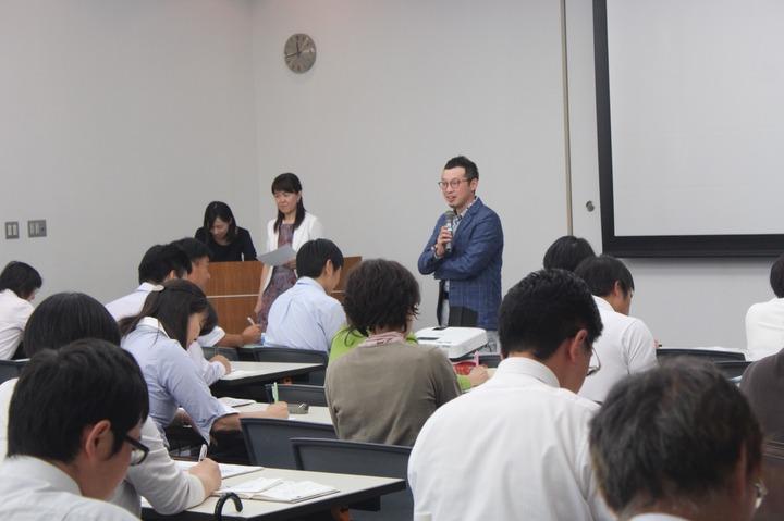 【午前】特別支援・英会話 教え方セミナー