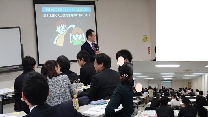 第8回 小嶋悠紀先生に学ぶ!  特別支援対応レベルアップ講座  〜大人が学んで、子どもを支える!日本最先端の実践と指導法の工夫〜