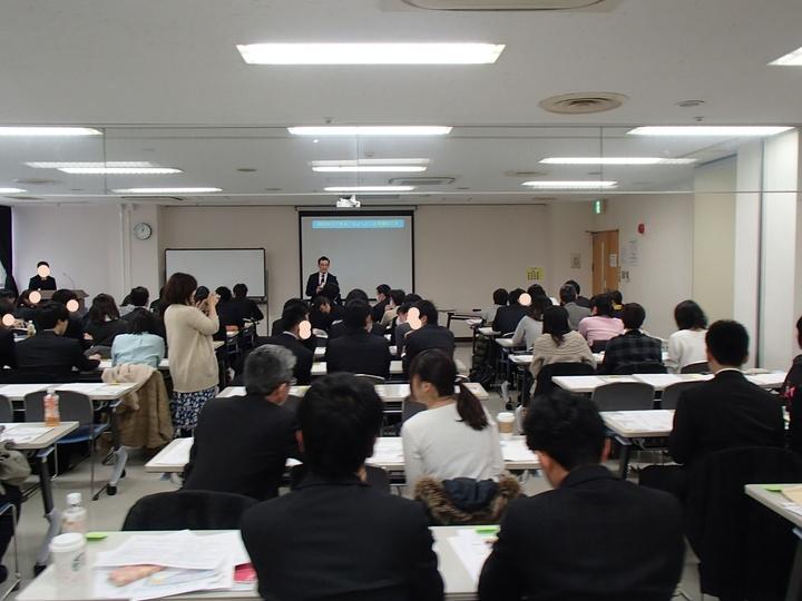 小嶋悠紀先生に学ぶ!幼児期からの特別支援教育講座2018