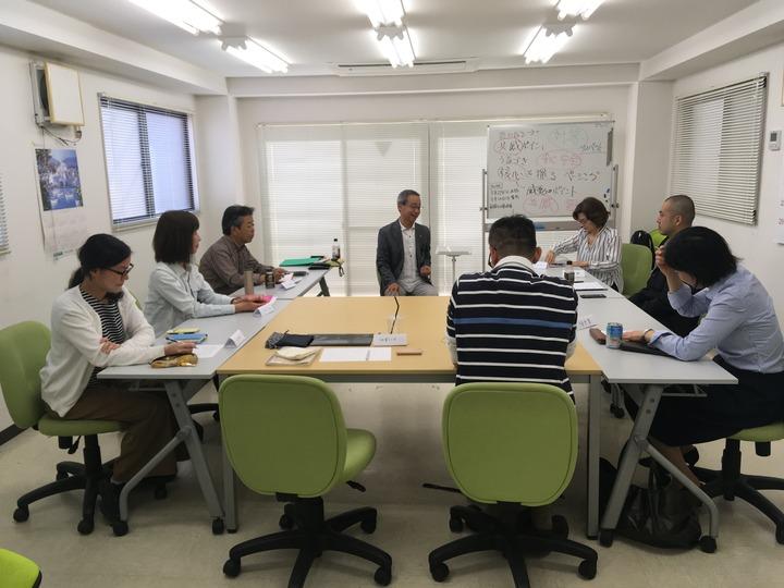 【コーチング1Dayベーシック】NPO法人日本スクールコーチ協会