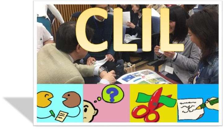 はじめてのCLIL(英語と他教科を統合した授業)とコツ CLIL輪読会&勉強会 日本CLIL教育学会西日本支部