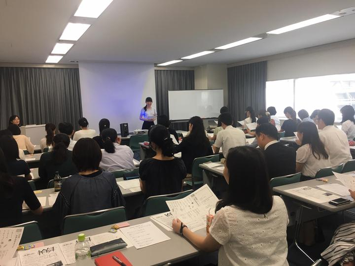 学級をさらに伸ばす! 授業力・学級経営力アップ講座