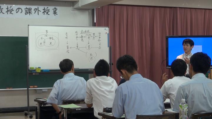 【プロ教師の答えは!?】谷和樹教授の課外授業『教師力UPへの道!~だから子どもも確実に成長する!~』(14時~小金井市)