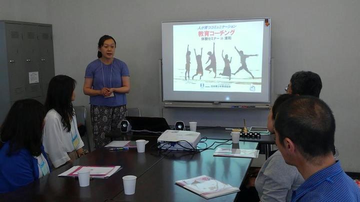 「教育コーチング」体験セミナー in 浦和