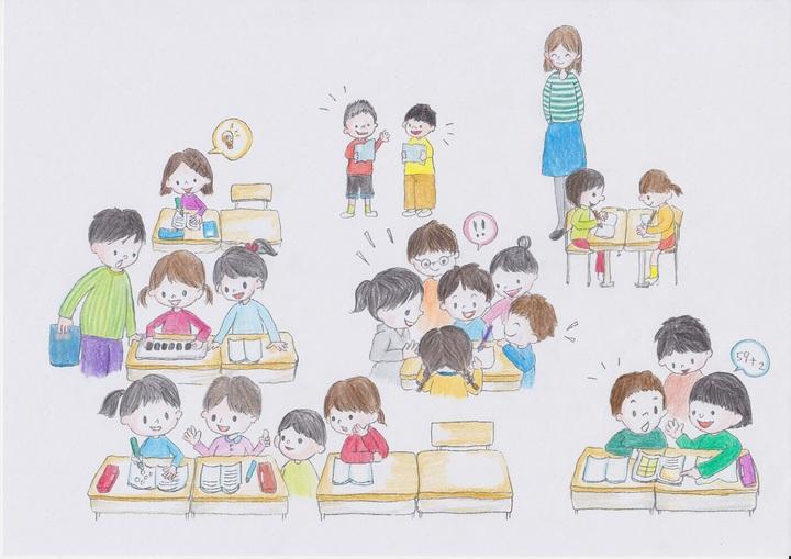 第14回教室『学び合い』フォーラムin静岡