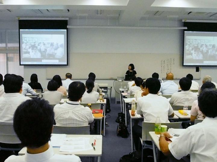 第6回 高校教員のための道徳教育講座 ~『道徳』の教科化と道徳授業への提案 ~