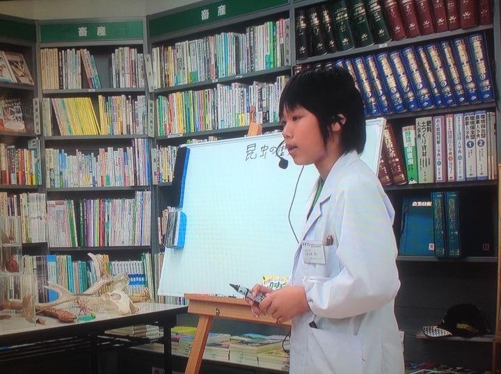 【現在21名】スーパー中学生が語りつくす 実物いっぱい楽しい理科講座