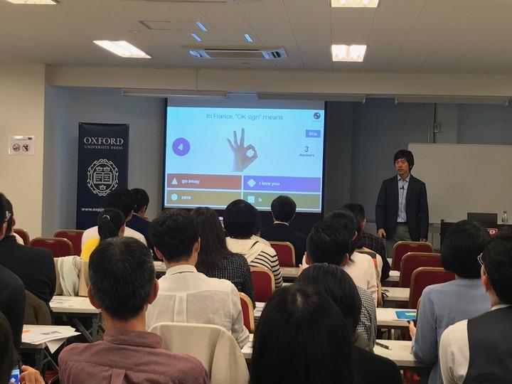 【大阪】オックスフォード大学出版局 2018 英語教員ブラッシュアップワークショップ