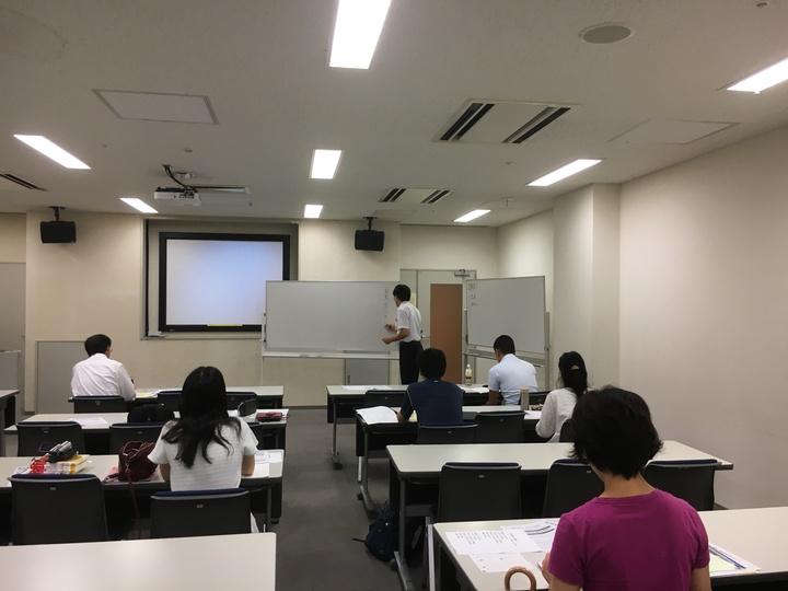 考え、議論する道徳教え方セミナー ~明日からすぐに使える道徳授業が手に入る~