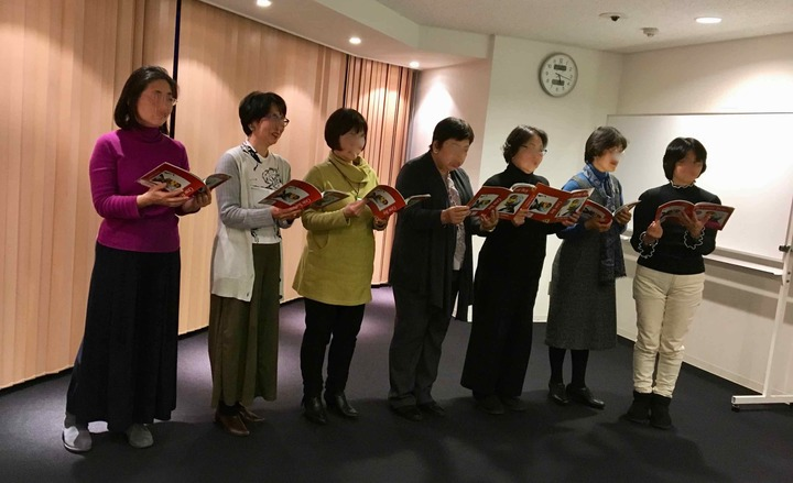 英語絵本リードアラウド認定講師講座[北海道]2018夏(指導者向け)