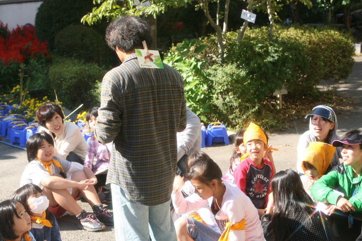 先生も楽しい!子どもたちはもっと楽しい!【ネイチャーゲームリーダー養成講座】愛媛会場(2018.11.17-18)