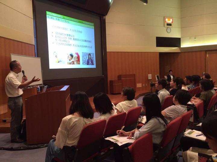 ★浜松開催★発達障がいや行動支援の入門セミナー!「子どもの発達を科学する」~子どものこころと学びを支える~(スペシャル版)