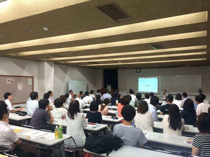 あと3名 現在97名【特別支援】「ASDの理解と具体的支援」第55回 和久田学先生との学習会 難波市民学習センター講堂