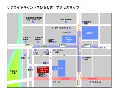 県立 広島 大学 ポータル
