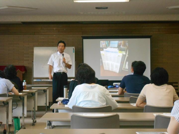 第2回特別支援教育・教え方セミナー
