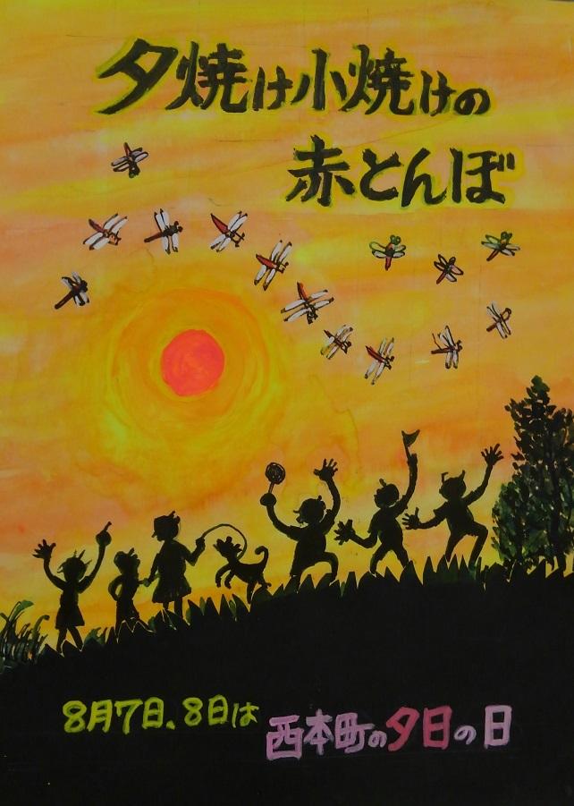 第3回酒井式描画教室in和歌山ファイナル