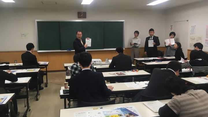 【札幌】特別支援教育✖️向山型算数セミナー