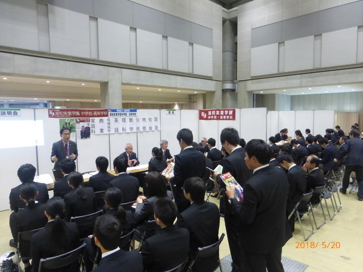 2019年4月着任希望者向け「教員採用説明会&選考会2019東京」