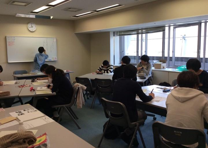文芸研枚方サークル「国語の教室」H30年度③