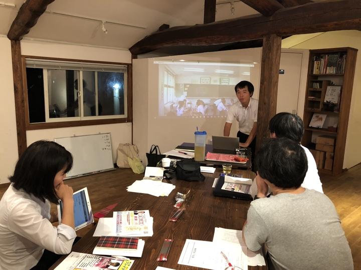 石川県の中学教師サークル「Mush」(マッシュ)2018年10月例会
