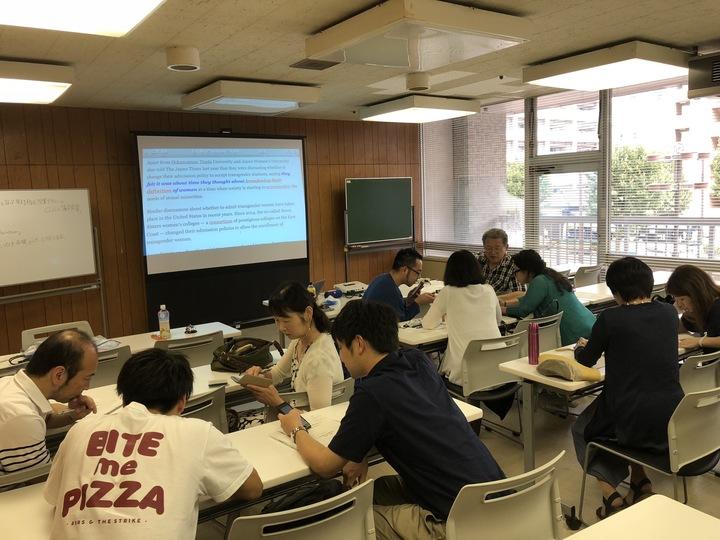 英語授業デザインセミナー
